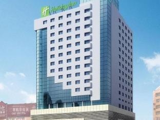 /nb-no/holiday-inn-city-centre-harbin/hotel/harbin-cn.html?asq=jGXBHFvRg5Z51Emf%2fbXG4w%3d%3d