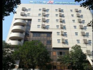 /cs-cz/jinjiang-inn-panzhihua-east-zone-government-branch/hotel/panzhihua-cn.html?asq=jGXBHFvRg5Z51Emf%2fbXG4w%3d%3d