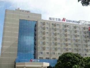 /da-dk/jinjiang-inn-beihai-beibuwan-square-branch/hotel/beihai-cn.html?asq=jGXBHFvRg5Z51Emf%2fbXG4w%3d%3d