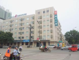 /bg-bg/jinjiang-inn-hengshui-railway-station/hotel/hengshui-cn.html?asq=jGXBHFvRg5Z51Emf%2fbXG4w%3d%3d