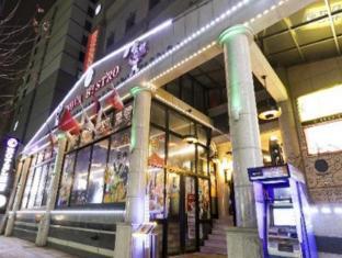 /de-de/koam-tourist-hotel/hotel/anyang-si-kr.html?asq=jGXBHFvRg5Z51Emf%2fbXG4w%3d%3d