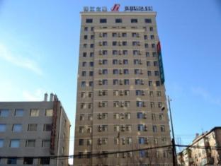 /ca-es/jinjiang-inn-jinzhou-train-station/hotel/jinzhou-cn.html?asq=jGXBHFvRg5Z51Emf%2fbXG4w%3d%3d