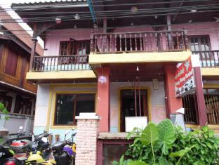 Cheng Backpackers Hotel 2