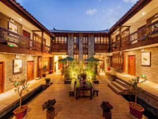 /da-dk/lijiang-liman-wenzhi-hotel/hotel/lijiang-cn.html?asq=jGXBHFvRg5Z51Emf%2fbXG4w%3d%3d