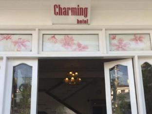 /da-dk/hue-charming-hotel/hotel/hue-vn.html?asq=jGXBHFvRg5Z51Emf%2fbXG4w%3d%3d