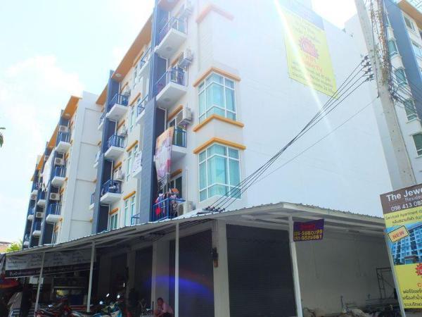 PP House Chonburi