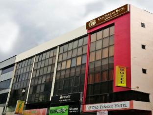 Old Penang Hotel Ampang Point