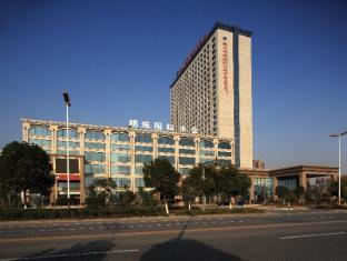 /bg-bg/yangzhou-hengshan-pearl-internation-hotel/hotel/yangzhou-cn.html?asq=jGXBHFvRg5Z51Emf%2fbXG4w%3d%3d