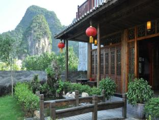 /ca-es/yangshuo-mountain-nest-boutique-hotel/hotel/yangshuo-cn.html?asq=jGXBHFvRg5Z51Emf%2fbXG4w%3d%3d