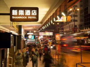 /th-th/shamrock-hotel/hotel/hong-kong-hk.html?asq=jGXBHFvRg5Z51Emf%2fbXG4w%3d%3d