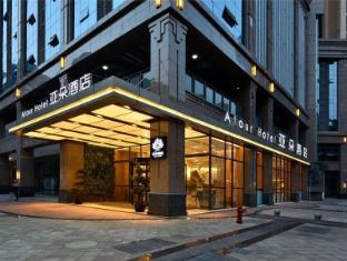 /da-dk/atour-hotel-chengdu-consulate-branch/hotel/chengdu-cn.html?asq=jGXBHFvRg5Z51Emf%2fbXG4w%3d%3d