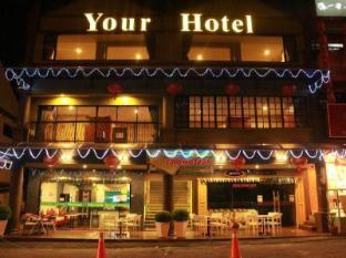 /da-dk/your-hotel/hotel/genting-highlands-my.html?asq=jGXBHFvRg5Z51Emf%2fbXG4w%3d%3d