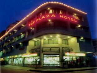 /bg-bg/top-plaza-hotel/hotel/dipolog-ph.html?asq=jGXBHFvRg5Z51Emf%2fbXG4w%3d%3d