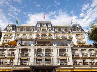 /fr-fr/grand-hotel-suisse-majestic/hotel/montreux-ch.html?asq=jGXBHFvRg5Z51Emf%2fbXG4w%3d%3d