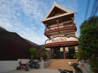 Paripas Express Hotel Patong