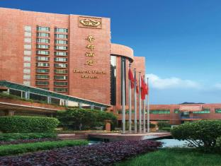 /he-il/royal-park-hotel/hotel/hong-kong-hk.html?asq=jGXBHFvRg5Z51Emf%2fbXG4w%3d%3d