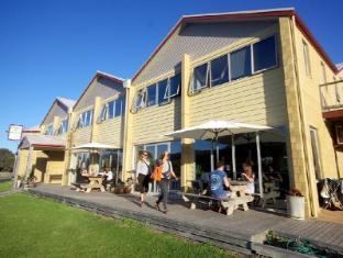 /da-dk/port-campbell-hostel/hotel/great-ocean-road-port-campbell-au.html?asq=jGXBHFvRg5Z51Emf%2fbXG4w%3d%3d