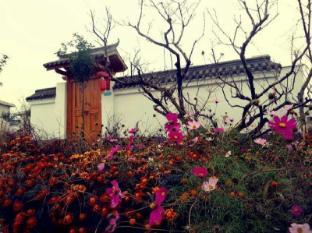 /da-dk/scenery-retreats-taibai-mountain-hot-spring-villa-resort/hotel/baoji-cn.html?asq=jGXBHFvRg5Z51Emf%2fbXG4w%3d%3d