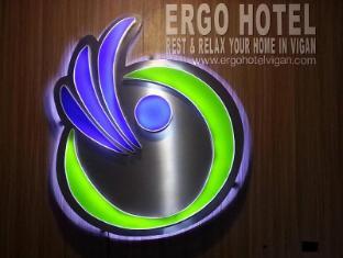 ヴィガン エルゴ ホテル