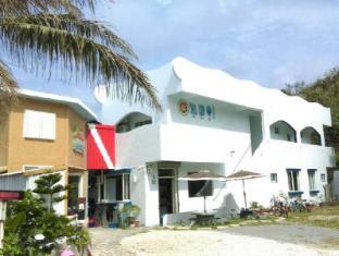 /da-dk/fire-island-guest-house/hotel/green-island-tw.html?asq=jGXBHFvRg5Z51Emf%2fbXG4w%3d%3d