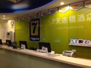 7 Days Inn Shanghai Nanjing Road Pedestrian Street II Branch