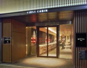 /zh-tw/first-cabin-tsukiji/hotel/tokyo-jp.html?asq=jGXBHFvRg5Z51Emf%2fbXG4w%3d%3d
