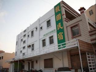 /zh-cn/fu-yuen-homestay/hotel/penghu-tw.html?asq=jGXBHFvRg5Z51Emf%2fbXG4w%3d%3d