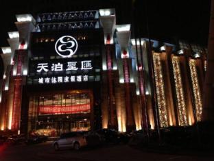 /de-de/top-elites-city-resort-spa-hotel/hotel/shenyang-cn.html?asq=jGXBHFvRg5Z51Emf%2fbXG4w%3d%3d
