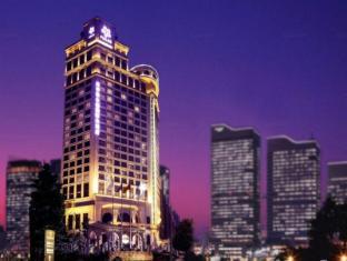 /ar-ae/xian-tianyu-fields-international-hotel/hotel/xian-cn.html?asq=jGXBHFvRg5Z51Emf%2fbXG4w%3d%3d