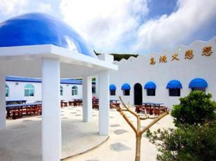 /ca-es/sanasai-inn/hotel/green-island-tw.html?asq=jGXBHFvRg5Z51Emf%2fbXG4w%3d%3d