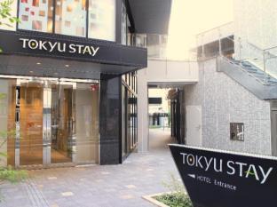 /hu-hu/tokyu-stay-shinjuku/hotel/tokyo-jp.html?asq=jGXBHFvRg5Z51Emf%2fbXG4w%3d%3d