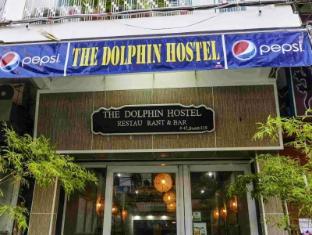 /es-es/dolphin-hostel/hotel/phnom-penh-kh.html?asq=jGXBHFvRg5Z51Emf%2fbXG4w%3d%3d