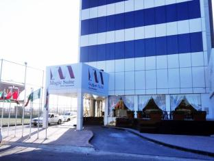 /ar-ae/magic-suite-hotel-apartments/hotel/kuwait-kw.html?asq=jGXBHFvRg5Z51Emf%2fbXG4w%3d%3d