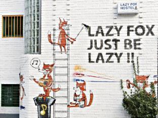 Hongdae Lazy Fox Hostel In Seoul