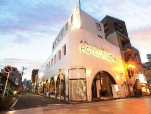 /da-dk/hotel-areaone-miyazaki-city/hotel/miyazaki-jp.html?asq=jGXBHFvRg5Z51Emf%2fbXG4w%3d%3d