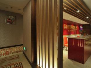 /ca-es/chongqing-zilaike-hotel-jiefangbei-branch/hotel/chongqing-cn.html?asq=jGXBHFvRg5Z51Emf%2fbXG4w%3d%3d