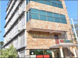 /cs-cz/red-dragon-hotel/hotel/hsipaw-mm.html?asq=jGXBHFvRg5Z51Emf%2fbXG4w%3d%3d
