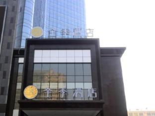 JI Hotel Urumqi Hongshan Branch