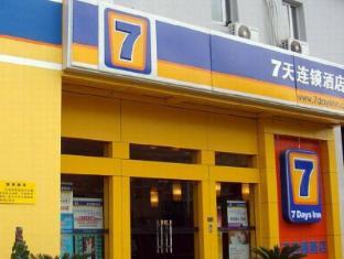 /cs-cz/7-days-inn-changde-langzhou-road-branch/hotel/changde-cn.html?asq=jGXBHFvRg5Z51Emf%2fbXG4w%3d%3d