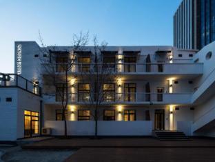 /es-es/cendre-hotel/hotel/beijing-cn.html?asq=jGXBHFvRg5Z51Emf%2fbXG4w%3d%3d