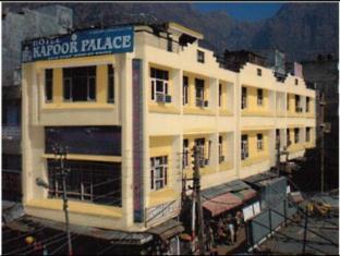 /ar-ae/hotel-kapoor-palace/hotel/katra-jammu-and-kashmir-in.html?asq=jGXBHFvRg5Z51Emf%2fbXG4w%3d%3d