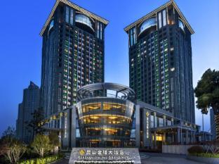 /bg-bg/jinling-grand-hotel-kunshan/hotel/kunshan-cn.html?asq=jGXBHFvRg5Z51Emf%2fbXG4w%3d%3d