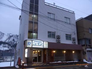 /ca-es/hotel-new-mondo/hotel/yuzawa-jp.html?asq=jGXBHFvRg5Z51Emf%2fbXG4w%3d%3d