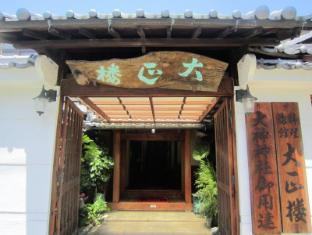 /ca-es/ryokan-taishoro/hotel/nara-jp.html?asq=jGXBHFvRg5Z51Emf%2fbXG4w%3d%3d