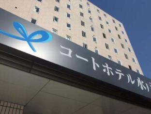 /de-de/court-hotel-mito/hotel/ibaraki-jp.html?asq=jGXBHFvRg5Z51Emf%2fbXG4w%3d%3d