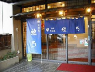 /ca-es/sunpark-hotel-naito/hotel/yamanashi-jp.html?asq=jGXBHFvRg5Z51Emf%2fbXG4w%3d%3d