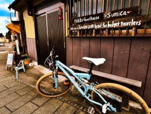 /de-de/nikko-guesthouse-sumica/hotel/tochigi-jp.html?asq=jGXBHFvRg5Z51Emf%2fbXG4w%3d%3d
