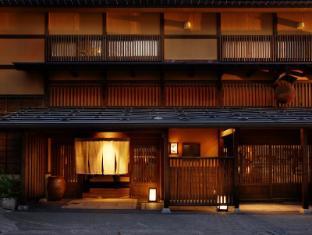 /ca-es/ryokan-echigo-yuzawa-hatago-isen/hotel/yuzawa-jp.html?asq=jGXBHFvRg5Z51Emf%2fbXG4w%3d%3d