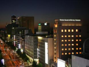 /zh-tw/tokyo-daiichi-hotel-nishiki/hotel/nagoya-jp.html?asq=jGXBHFvRg5Z51Emf%2fbXG4w%3d%3d