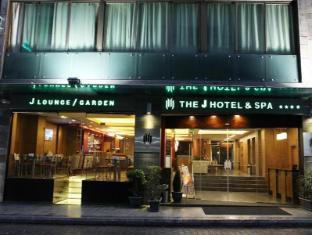 /de-de/the-j-hotel-and-spa/hotel/beirut-lb.html?asq=jGXBHFvRg5Z51Emf%2fbXG4w%3d%3d